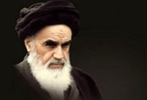 سیره اخلاقی امام خمینی(ره)