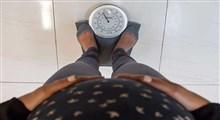 از علت تا درمان اضافه وزن در بارداری