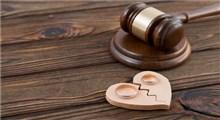 درباره قانون عسر و حرج چه میدانید؟