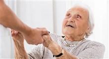 نحوه برخورد صحیح و مناسب با سالمندان