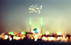 نماز استغاثه امام زمان (عج) را چگونه بخوانیم؟