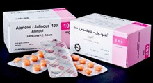 موارد مصرف و عوارض جانبی آتنولول