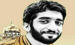 نامه شهید حججی به محضر امام رضا (ع)