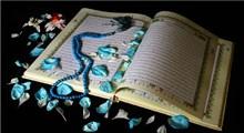 با توجه به آیات قرآن چه کسانی پاداش خود را از خدا میگیرند؟