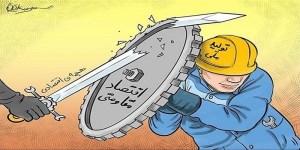 یگانه فرمول نجات اقتصاد ایران در برابر فشار آمریکا (بخش دوم)