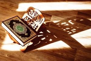 دیدگاه مقام معظم رهبری(مدظله العالی) درباره قرآن