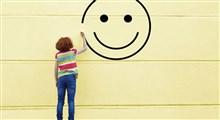 آیا عزت نفس و اعتماد به نفس با هم فرق دارد؟