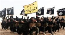 آیا داعش همان سفیانی است؟