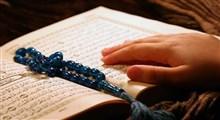 یتیم نوازی در قرآن کریم