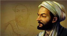 ابو علی سینا و ماجرای پیامبری