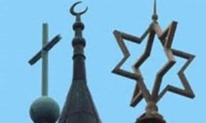 اختلاف و تعارض ادیان
