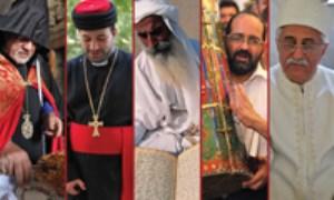 حقوق اقلیتهای دینی در قوانین ایران