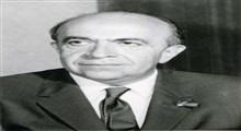 امیرعباس هویدا وزیر فاسد پهلوی
