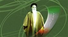 مرجع امنیت در کنش گفتاری امام خمینی (رحمه الله)