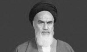 تحولات اندیشه سیاسی امام خمینی