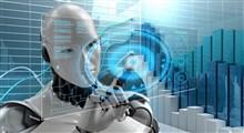 هوش مصنوعی (AI)