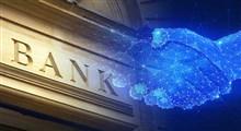 تحول در نظام بانکداری سنتی با استفاده از فناوری بلاک چین 