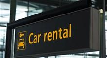اجاره خودرو | بدون پرداخت هزینه خرید، اتومبیل دلخواه خود را برانید