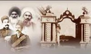 چگونه مملکت ایران مشروطه شد؟