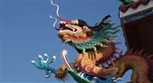 اژدهای چینی – از حقیقت تا آثار هنری مرتبط