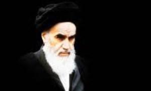 نظام اطلاعات اسلامی در مبانی فقهی امام خمینی