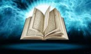 نماز توسل به امام زمان (ع) و معنا و مفهوم استعانت از منظر قرآن کریم