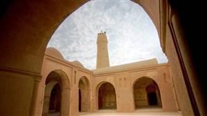 قدیمی ترین مسجد جهان کجاست؟