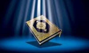 فلسفه و هدف قصه در قرآن