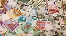 حقایق جالب و خواندنی در مورد پول