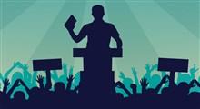نمودهای مردم سالاری در قانون اساسی