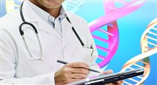 مشاوره ژنتیک راهی برای تحکیم و سلامت خانواده
