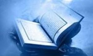 نظریهی جابری دربارهی قصههای قرآن