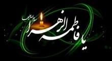 تهدید به سوزاندن خانه حضرت فاطمه (علیها السلام)