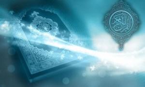 دیدگاه قرآن درباره شادی