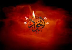 قرآن در سیره امام جواد(ع)