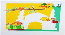 کارتپستال آرامش بهاری