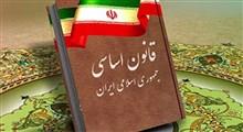 مردم سالاری در متون دینی و قانون اساسی جمهوری اسلامی ایران