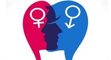 مهارتهای زندگی و سلامت ارتباط جنسی