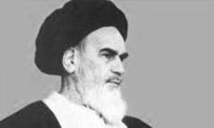 جنبش اسلامي امام خميني (ره)