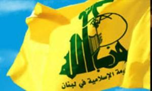 جنبش حزب الله لبنان