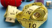 اندازه گیری متریک: واحدها و تبدیل ها