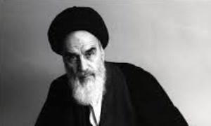 نظام اطلاعات اسلامی در مبانی فقهی امام خمینی (ره)