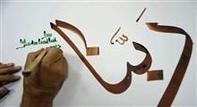 ربّنا های قرآن
