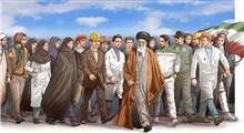 بررسی انقلاب در بیانیه گام دوم از منظر آیات و روایات(بخش دوم)