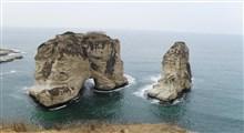 آشنایی با صخره ی روشه در بیروت