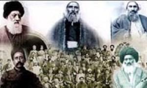 سرانجامِ مشروطیت ایران