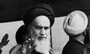 بررسی تفسیر علمی از دیدگاه امام خمینی (ره)