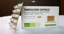 موارد استفاده و عوارض تامسولوسین