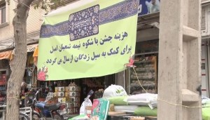 جشن های نیمه شعبان امسال: نمادی از شور و شعور امت اسلامی ایران