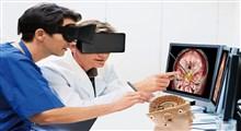 چند شرکت خدمات درمانی نوآور در زمینه واقعیت مجازی